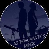 VK - ASTROROMANTICS MINSK